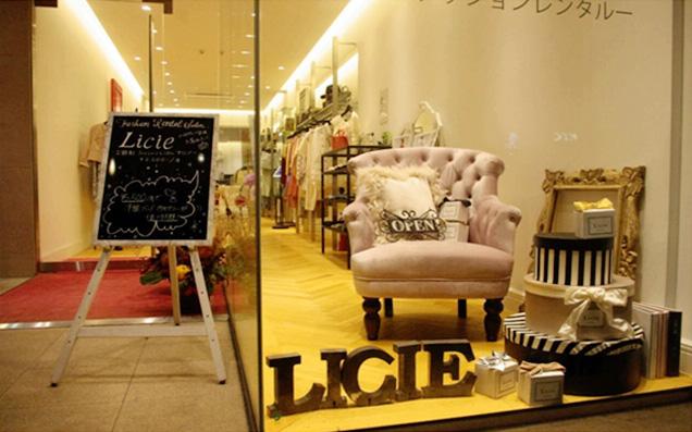 """最新トレンドは""""月額500円""""で借りる時代!ファッションレンタルサービス「Licie」のオトクすぎる理由"""