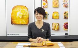 世界で一番おいしくパンを焼ける!?科学とデザインが融合したトースター
