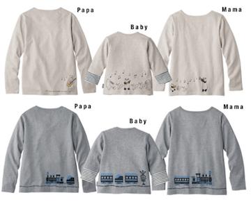 男女兼用長袖Tシャツ(プチ エディテ)