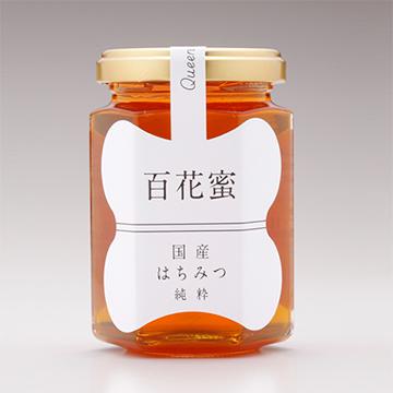 国産 百花蜜 190g(国産純粋百花蜜蜂蜜)