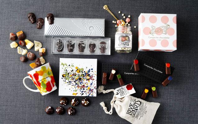 セレブに愛されるショコラティエ「コンパーテス ショコラティエ」 召しませ珠玉のスイーツ