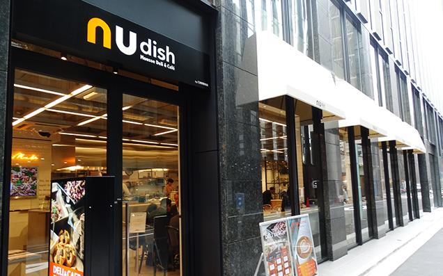 「ムース食」を体験できる一流のデリ「nu dish」に行ってみた。