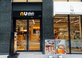nu dish Mousse Deli & Café<br /> ( ニューディッシュ ムース デリ アンド カフェ )