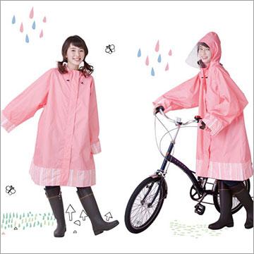 自転車レインポンチョ(価格:〜4,212円)