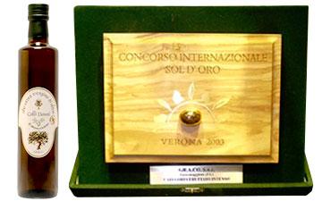 2003SOLオリーブオイルコンテスト金賞