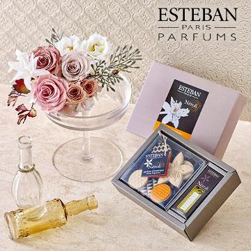香りを楽しむギフト ESTEBAN