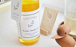 米ぬかから作られた「メリリマ」のオイルで、健康ヘルシーな食卓を!