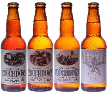 奇跡のクラフトビールセット