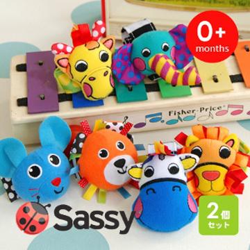 Sassy(サッシー)リストラトル2P