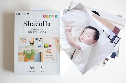 Shacolla