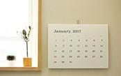 たどりついたのは「シンプル」。アートディレクター葛西薫が作る文字だけのカレンダー