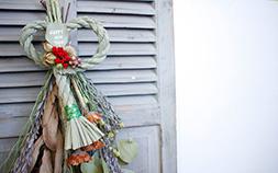 簡単ステキに!お正月飾りを手作りしませんか?