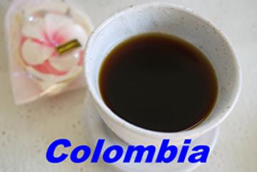 コロンビア マグダレナ 400g