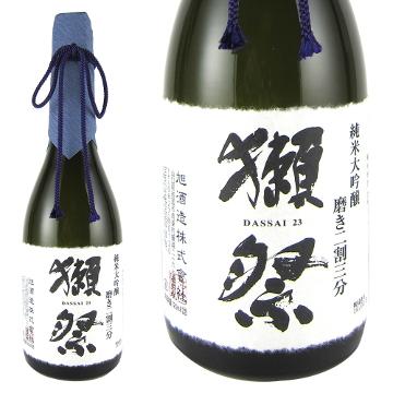 獺祭 純米大吟醸 二割三分(720ml)