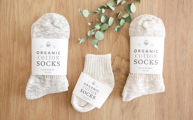 家族みんなで使いたい、やさしい靴下。CUSE BERRYの「おやこスラブソックス」の話