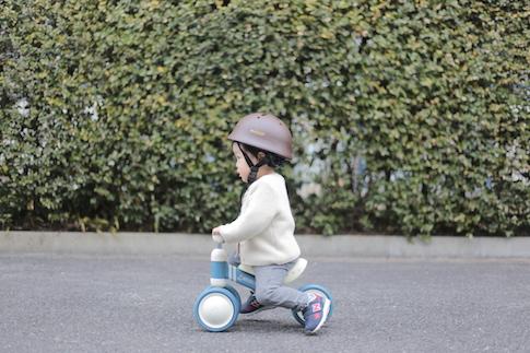D-Bike mini / ディーバイクミニ(ライトブルー)