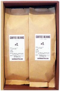 コーヒー豆ギフト(200グラム×2袋)
