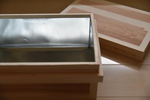 東屋 茶箱