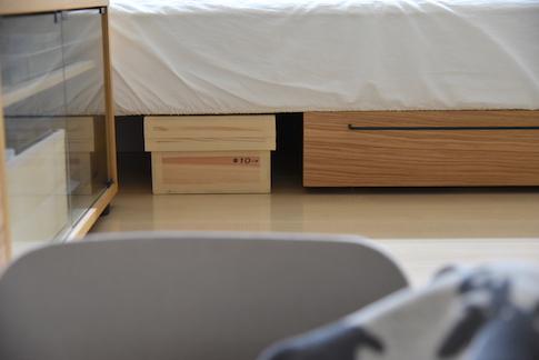 東屋 茶箱(平10kg)