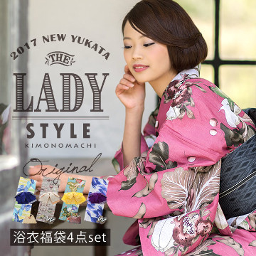 LADY STYLE 浴衣4点セット