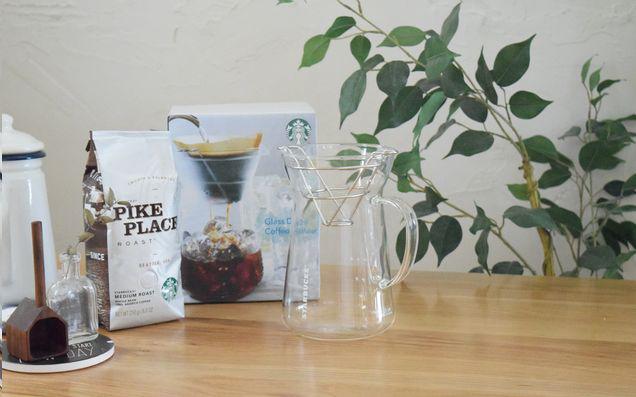 スターバックスのグラスドリップコーヒーメーカーで、おうちカフェを楽しもう♪