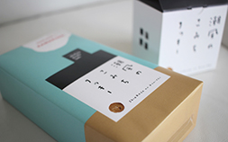 ちょっとつまむのに、ちょうどいい。作り手の心が伝わる鎌倉のおやつ「潮風のこみちクッキー」