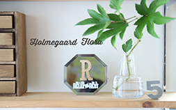 デンマークの名作花瓶で、花と緑のある暮らしを始めませんか?