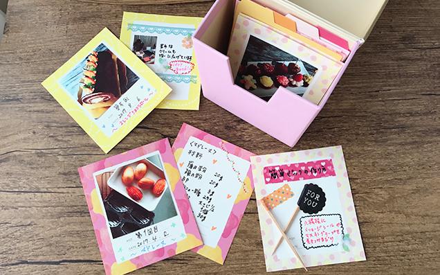 「こどものことばアルバム」で、お菓子教室のレッスン記録を綴って生徒さんへのプレゼントに