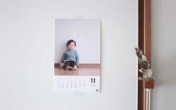 インテリアに映える壁掛けカレンダーを簡単に作れるサービス「毎月カレンダー」の話
