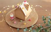 クリスマスにぴったり アレンジ自由な 「お菓子のおうち」を手軽に作れるキットの話