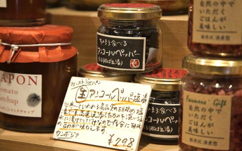 「生の胡椒は塩漬けにして、刻んで麺にかけたり、生野菜と和 えたり。昔からカンボジアではそう食べているんだそうです」(森田さん)