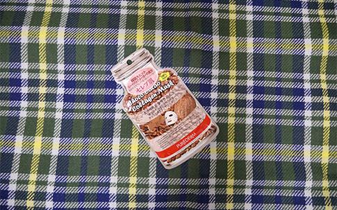 ピュアダム チョコカカオエッセンスマスク(1枚入)