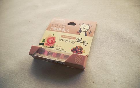 はじめての温灸 ローズ(6個入り)