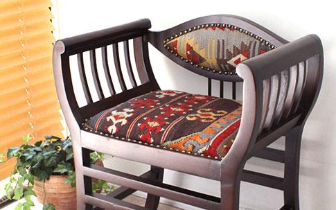 オールドキリムの木製家具・アームチェア