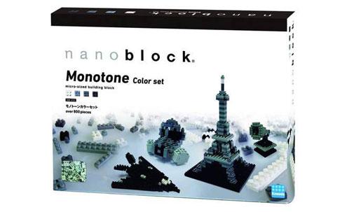 ナノブロック モノトーンカラーセット