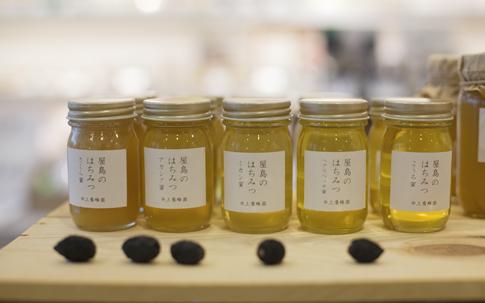 シューレオリジナルのパッケージを施した、屋島でつくられている、井上養蜂園のはちみつ。いろいろな種類から選ぶのも楽しい。