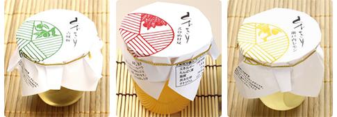 左から 「和歌山古城梅」「えひめ甘夏」「瀬戸田レモン」