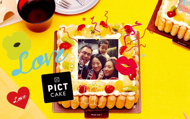 写真がそのままデコレーションに!「ピクトケーキ」