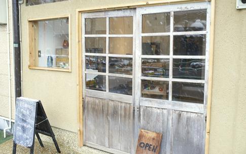 以前の店舗を閉めてから、物件を探して半年。知り合いのデザイン事務所が2階を、1階を町田さんが借りることになり、再オープンが実現した。