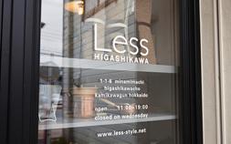 旭川セレクトショップ「Less Higashikawa」後編