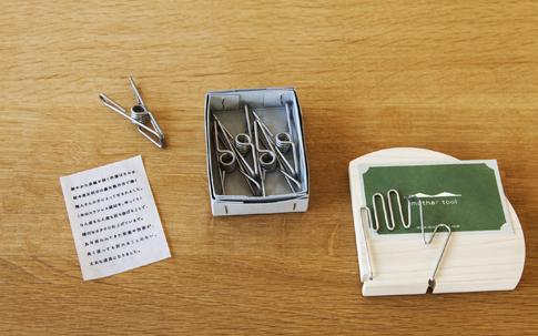 ステンレスの曲げの技術を得意とする「藤光(とうこう)製作所」の洗濯ばさみと、mother toolで一緒につくったメモクリップ。