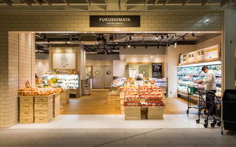 有機野菜や産地直送の素材が並ぶ、まさに食のセレクトショップ「福島屋」